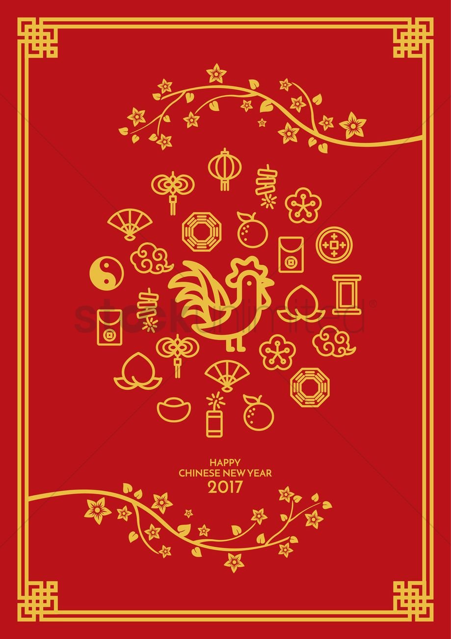 2017 chinese new year greeting vector graphic - Chinese New Year 1969