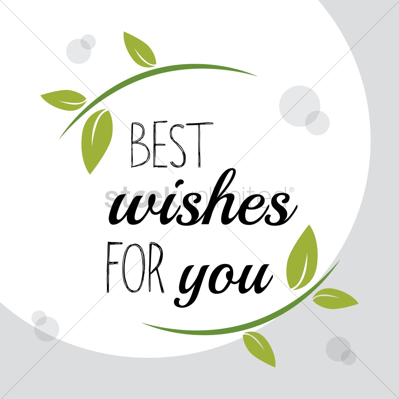 Best Wishes For You Vector Image - 1811270
