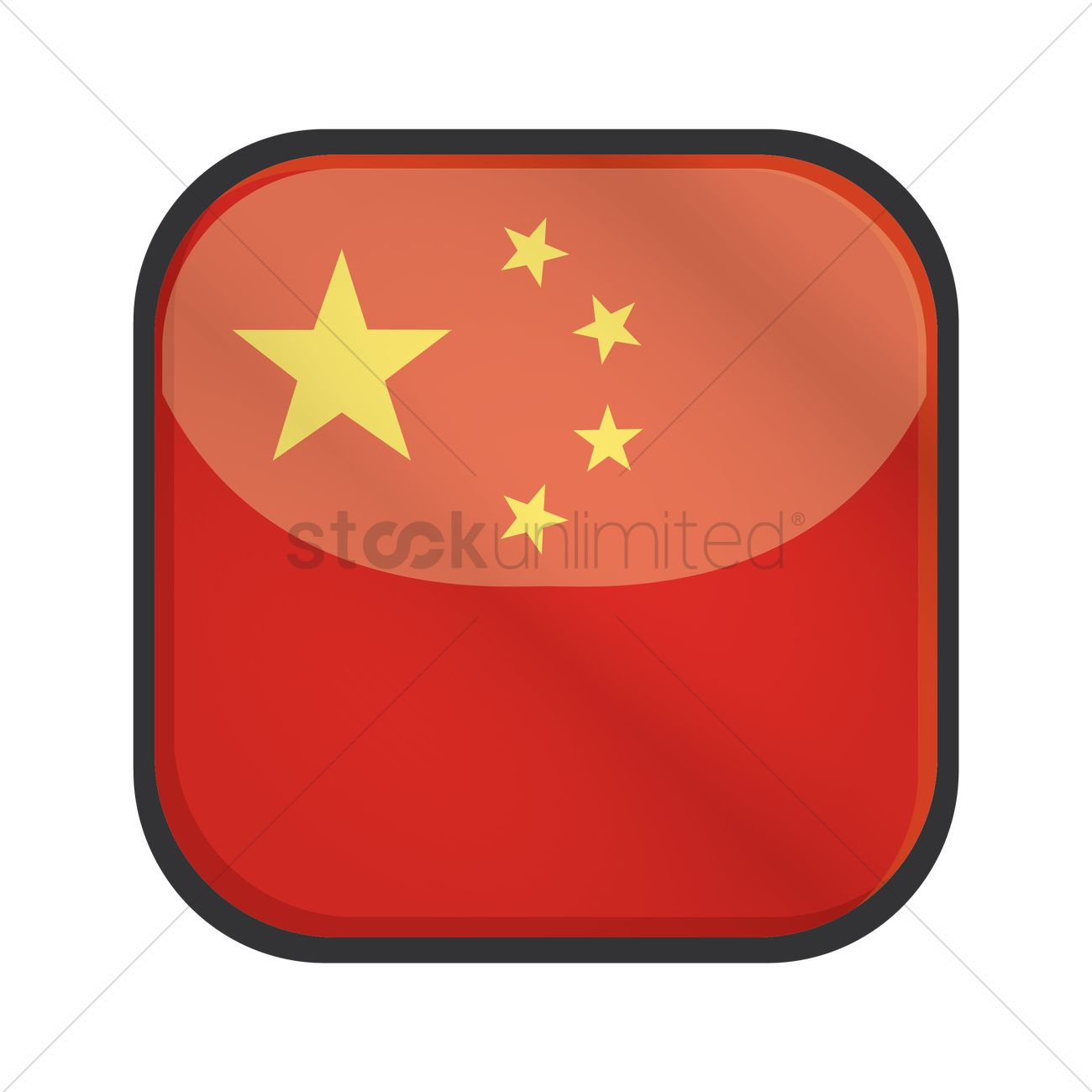 free china flag vector image 1389062 stockunlimited rh stockunlimited com china flag vector file china flag vector file
