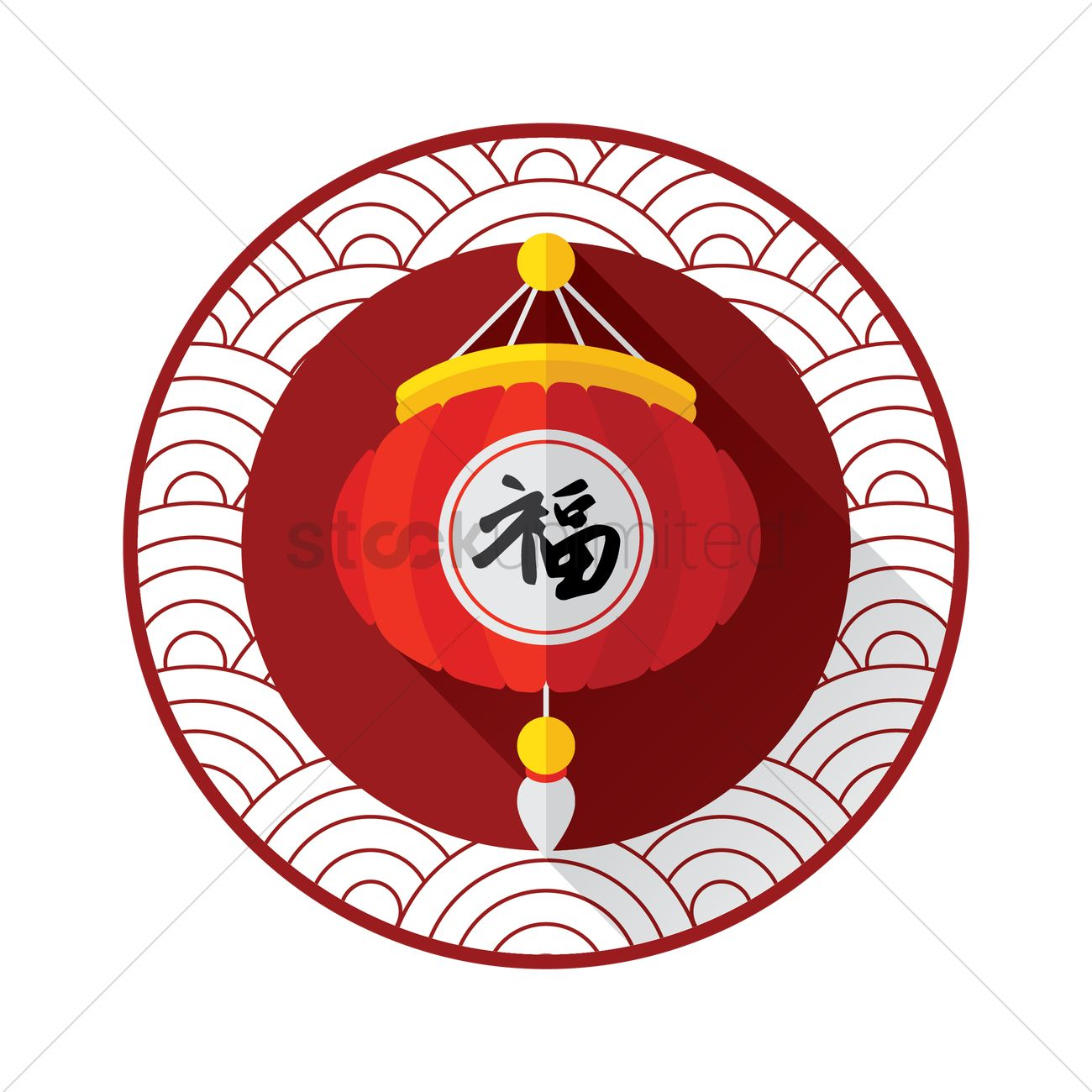 Chinese Lantern Vector Image 1349202 Stockunlimited