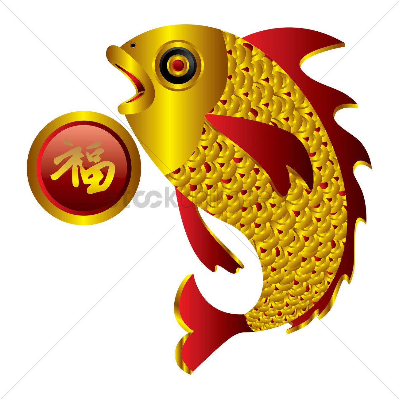 Chinese New Year Fish Greeting Card Design Vector Image 1407710