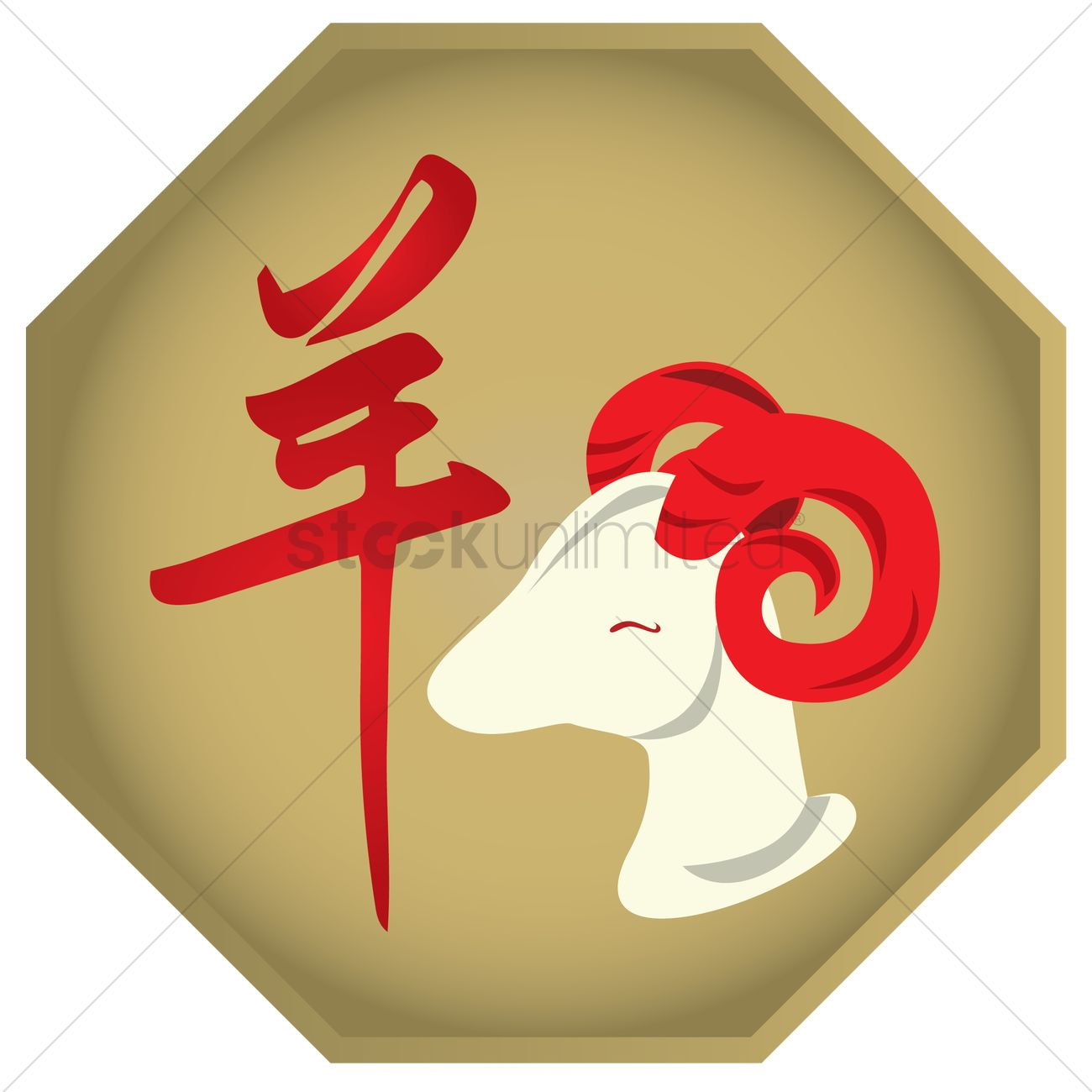 Chinese New Year Goat Greeting Card Design Vector Image 1417510