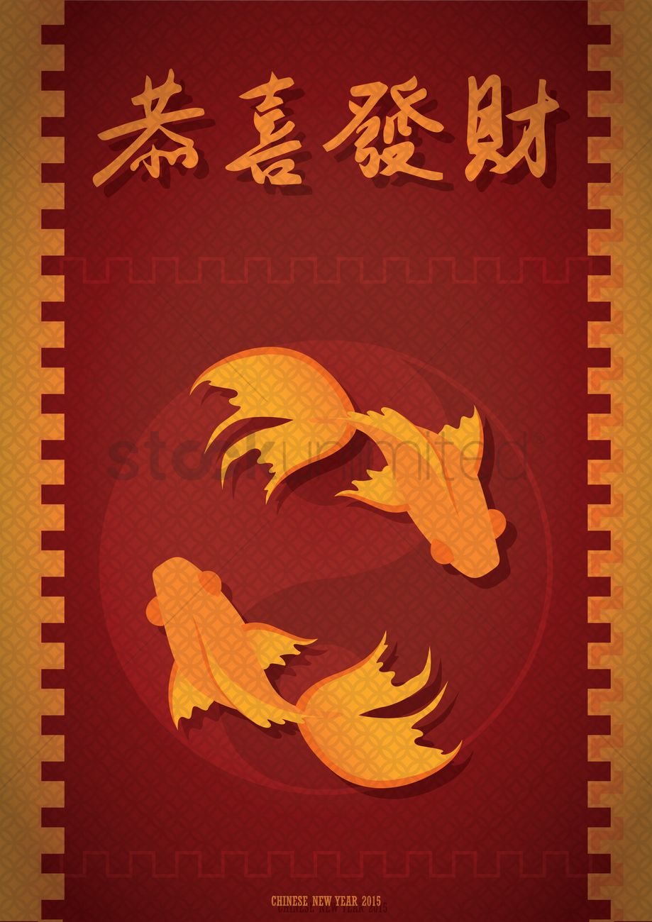 Chinese New Year Greeting Design Vector Image 1393390 Stockunlimited