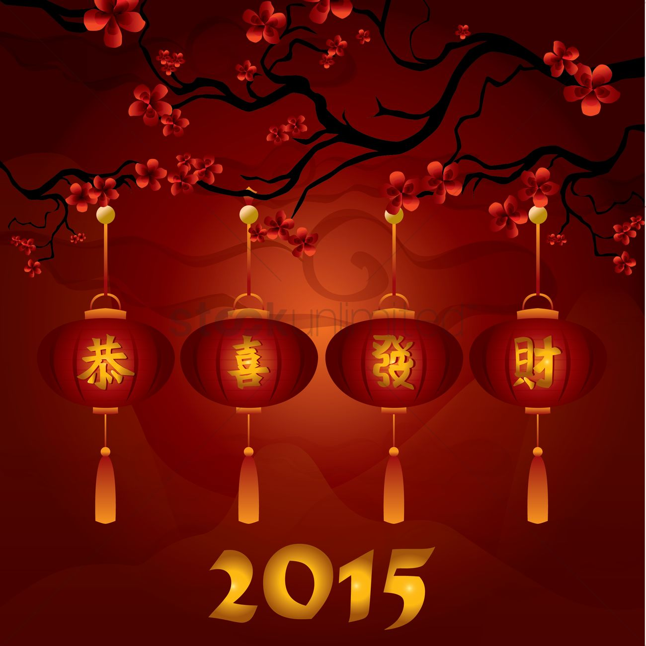 Chinese New Year Greeting Design Vector Image 1393566 Stockunlimited