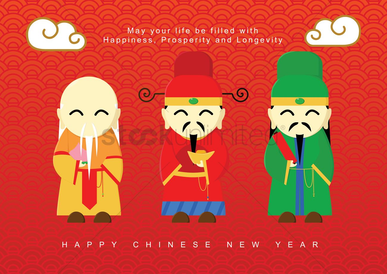 Chinese New Year Greetings Vector Image 1411214 Stockunlimited