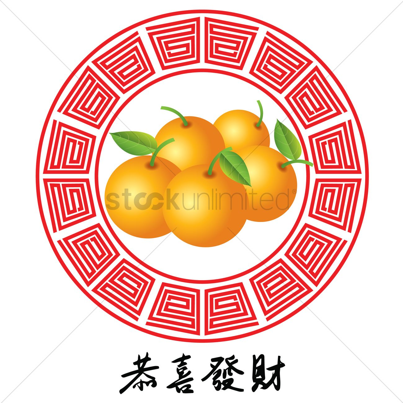 Chinese new year greetings vector image 1411254 stockunlimited chinese new year greetings vector graphic m4hsunfo