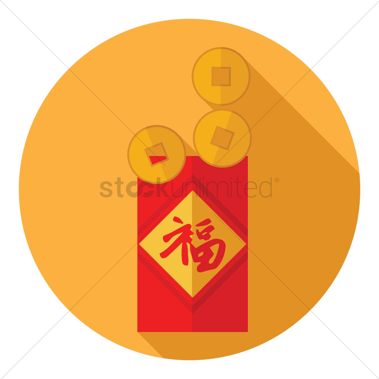 Chinese New Year Red Packet With Money Vector Image 1416286