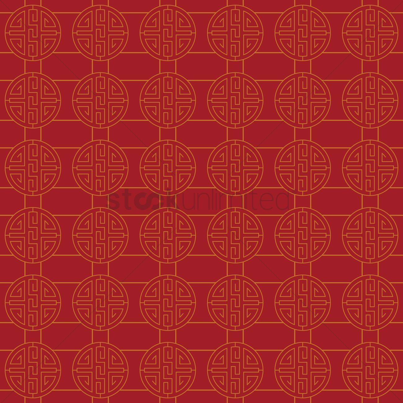 Chinese pattern background vector image 1577046 for Chinese vector