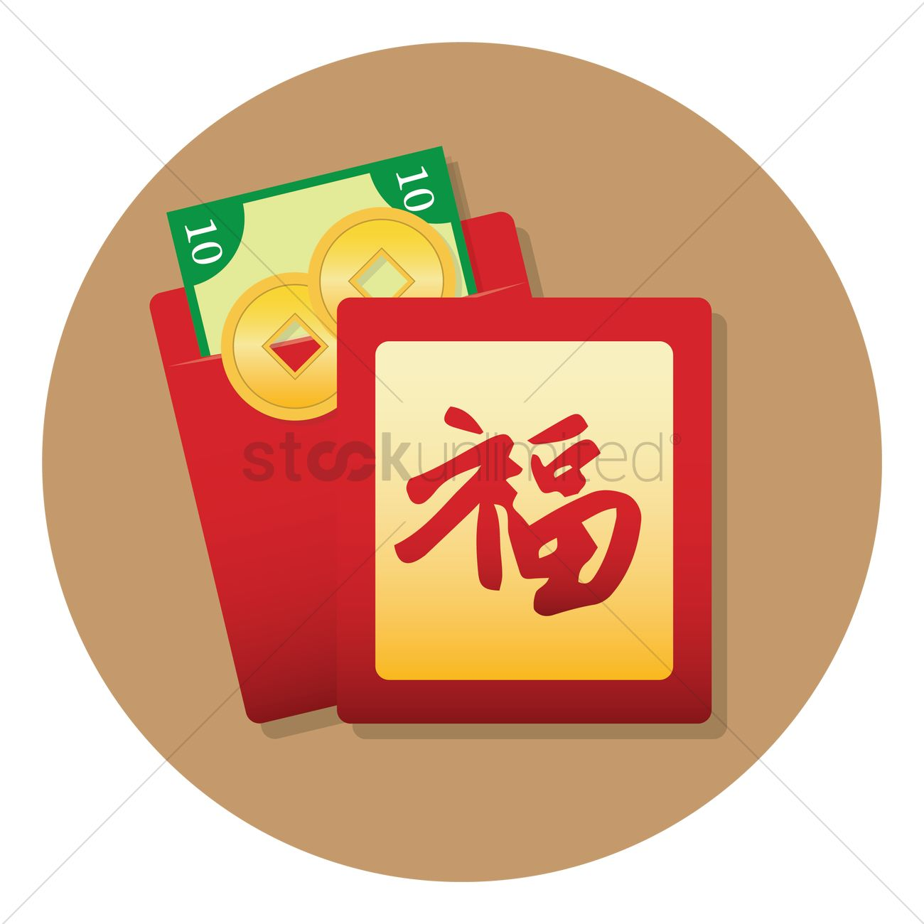Chinese Red Packet With Money Vector Image 1378918 Stockunlimited