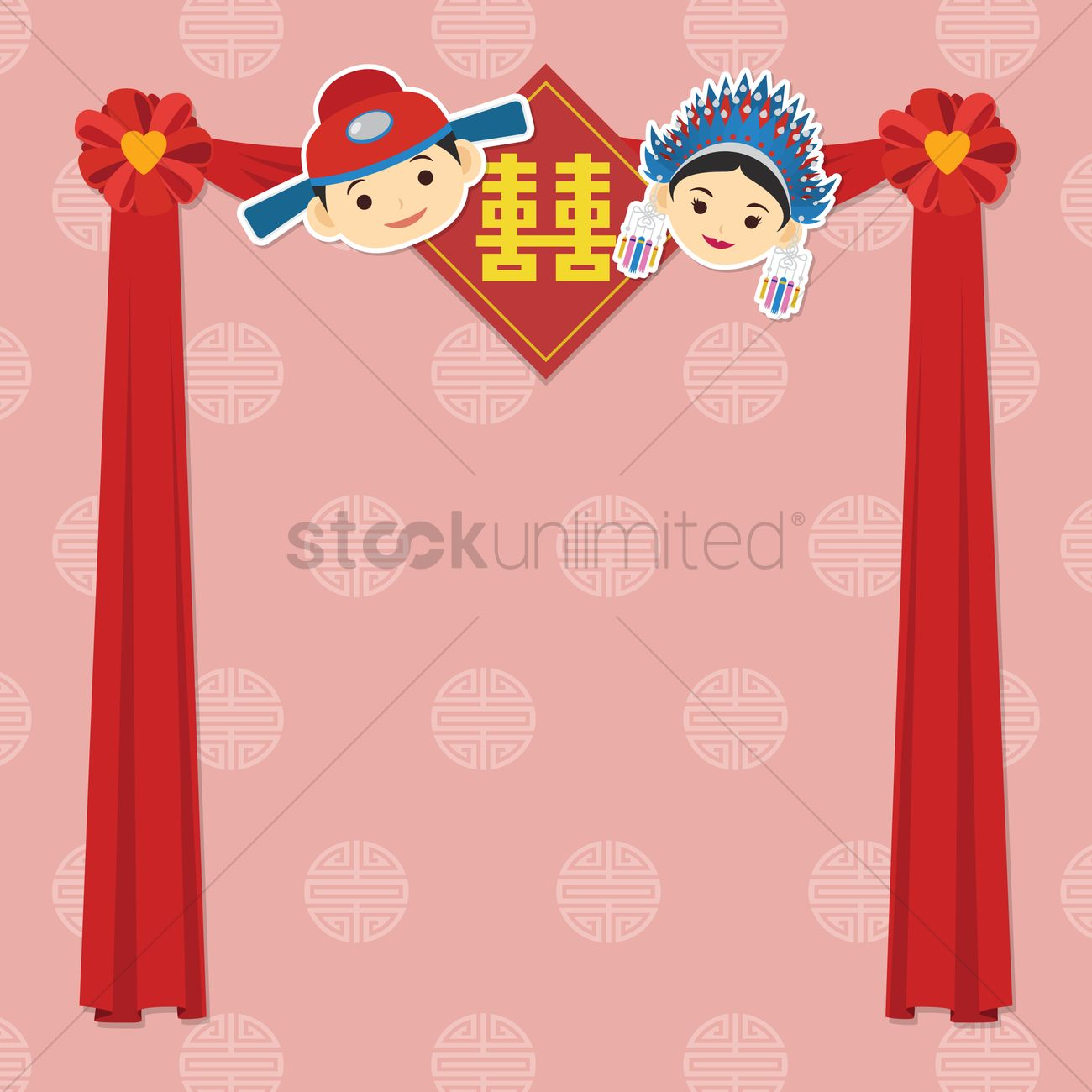 Chinese wedding invitation card design Vector Image - 1244214 ...