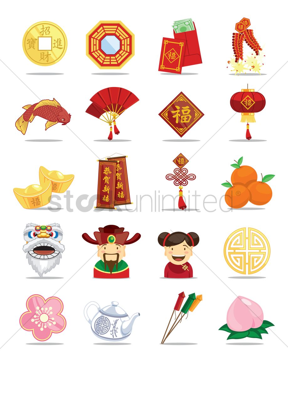 Collection Of Chinese New Year Items Vector Image 1411078