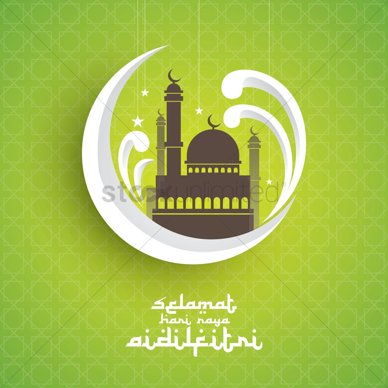 eid festival greeting vector image  1827794  stockunlimited