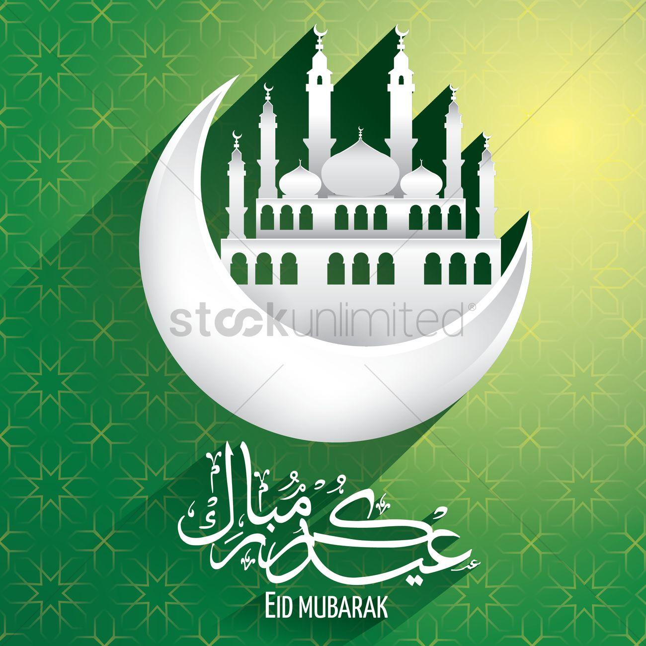 Eid mubarak design vector image 1823314 stockunlimited eid mubarak design vector graphic kristyandbryce Image collections