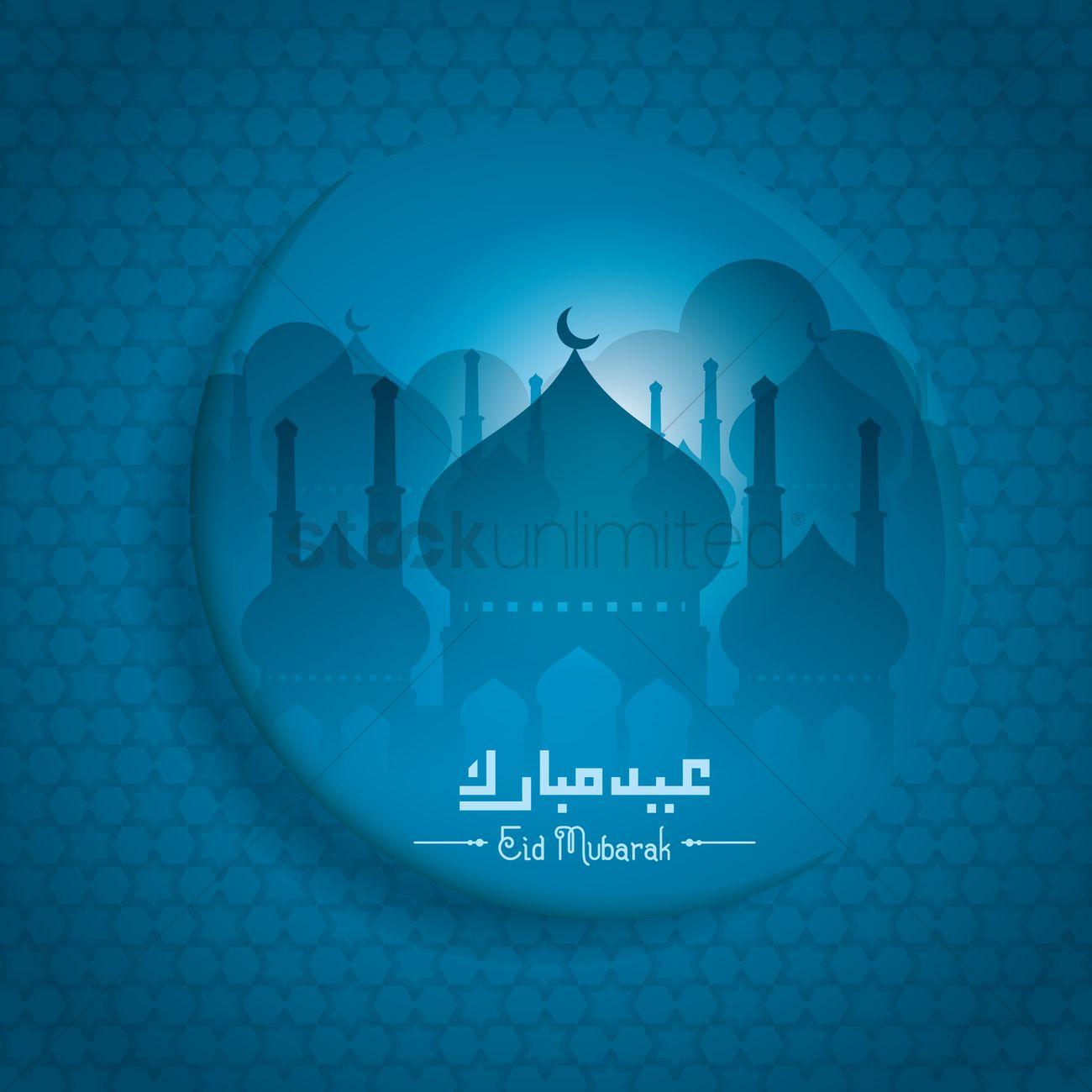 Eid mubarak greeting in jawi vector image 1826858 stockunlimited eid mubarak greeting in jawi vector graphic kristyandbryce Choice Image