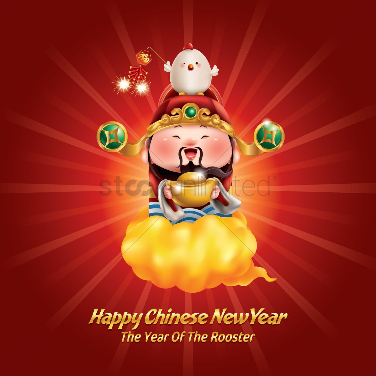 happy chinese new year design vector graphic - Chinese New Year 1978