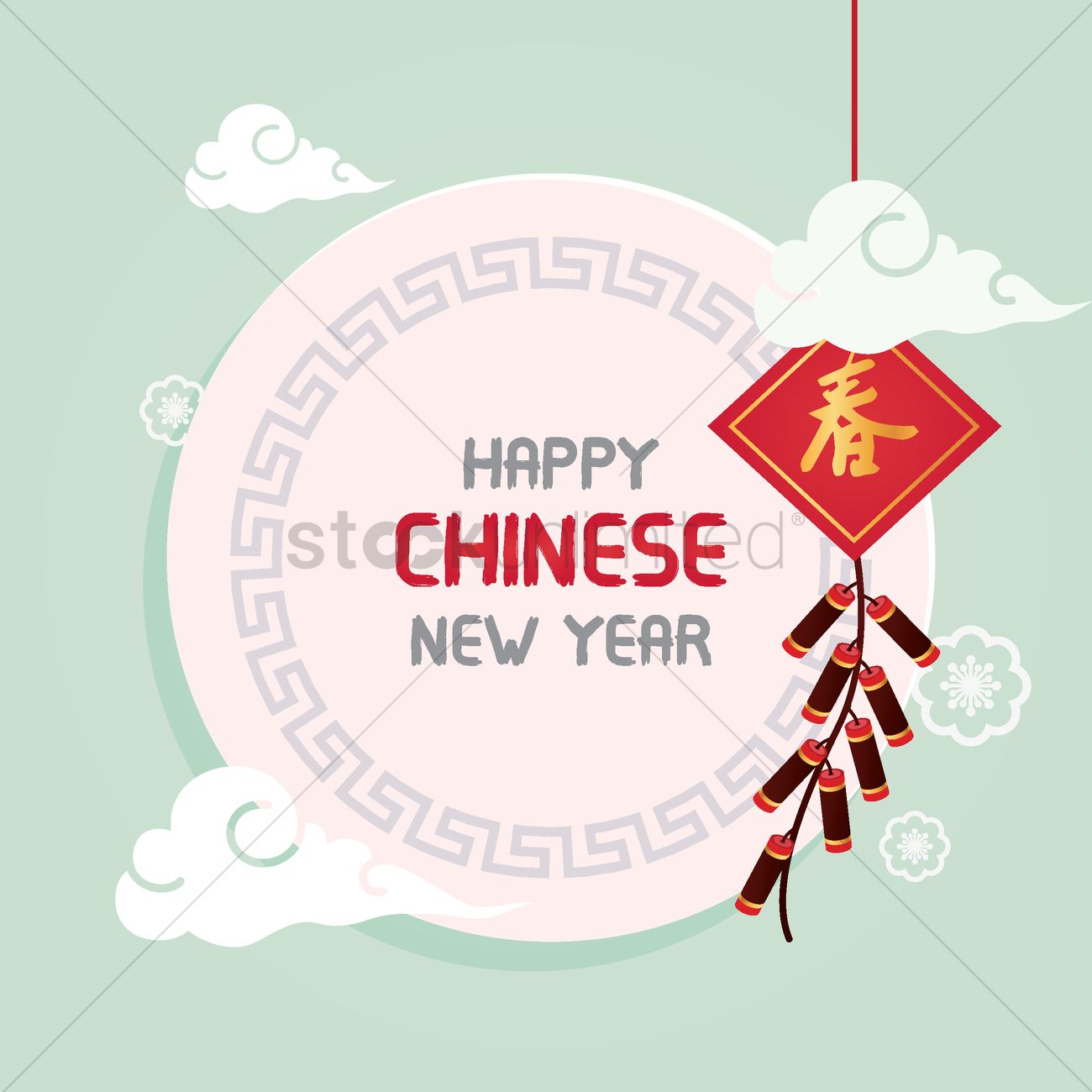 happy chinese new year design vector graphic - Chinese New Year 1979