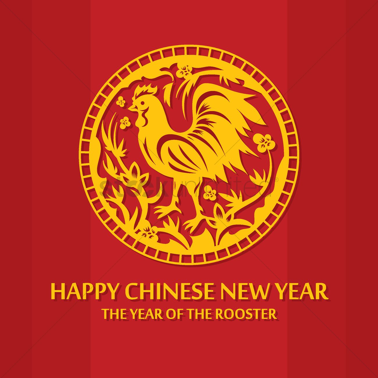 Happy Chinese New Year Greeting Vector Image 1978950 Stockunlimited