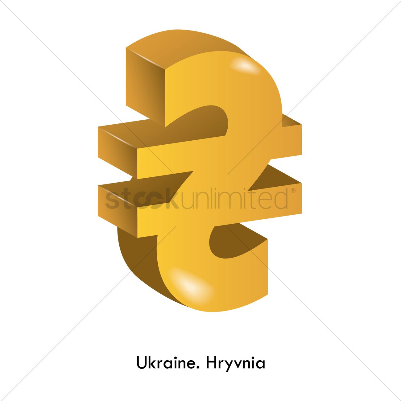 Hryvnia Currency Vector Image 1821526 Stockunlimited