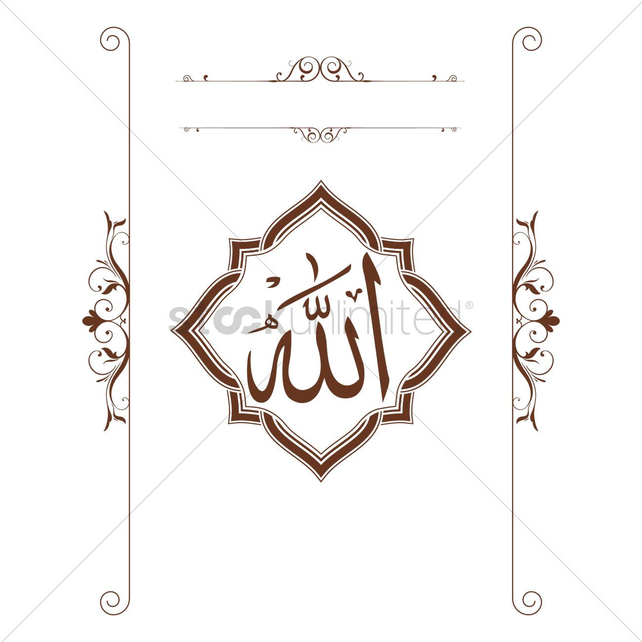 Islamic Calligraphy Wall Art Design Vector Image 1959846