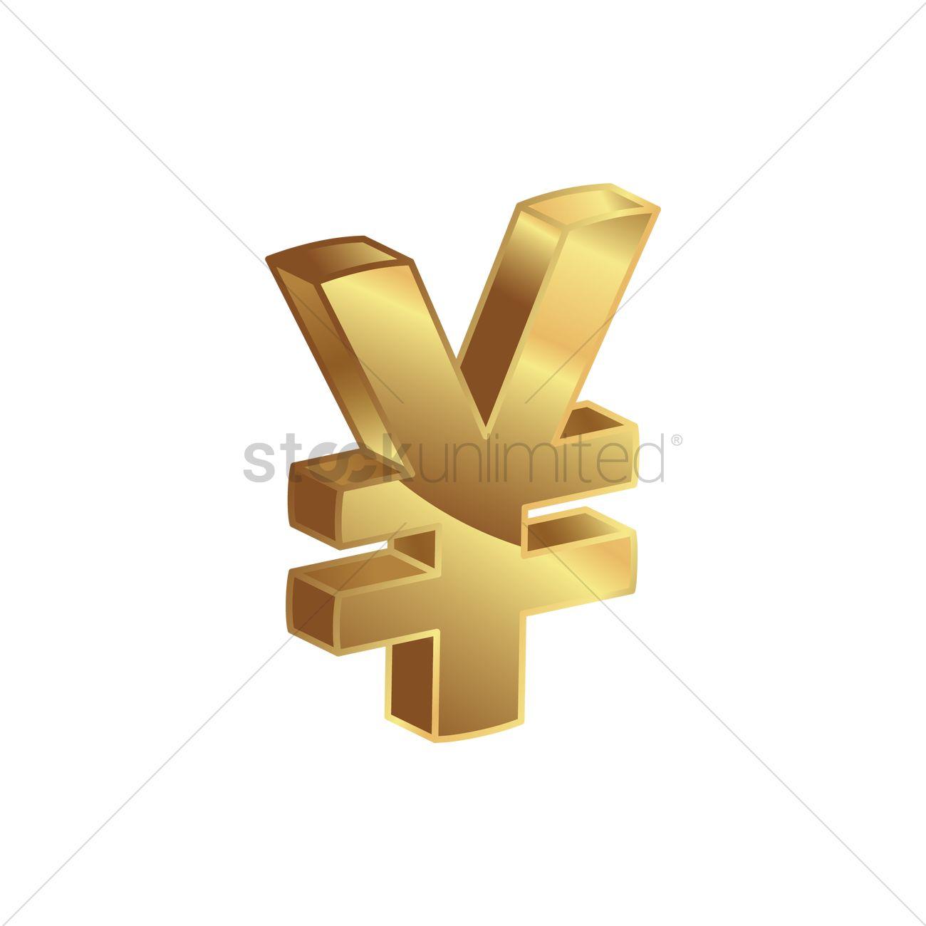 Japanese yen symbol vector image 1871070 stockunlimited japanese yen symbol vector graphic biocorpaavc Choice Image