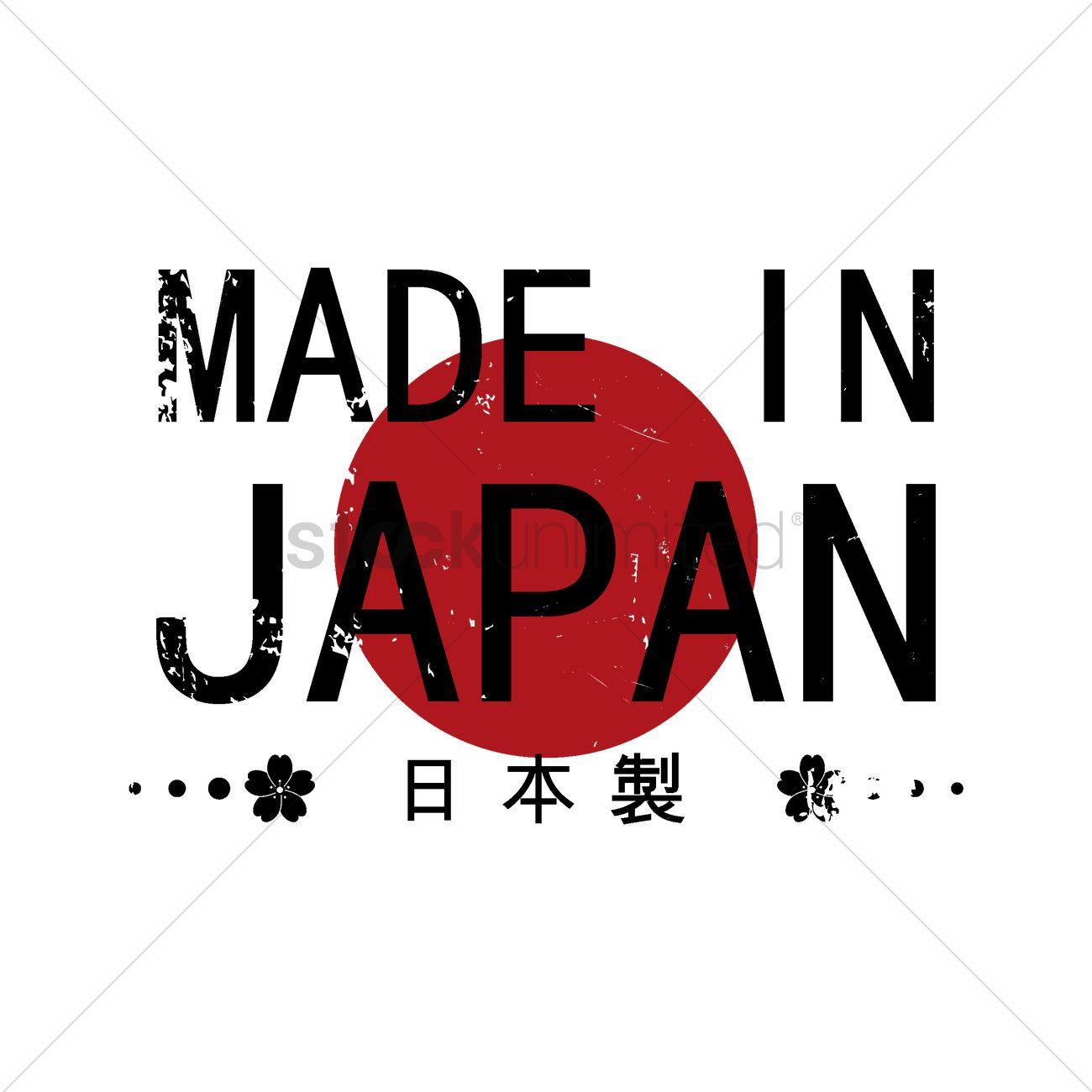 made in japan rubber stamp vector image 1581774. Black Bedroom Furniture Sets. Home Design Ideas