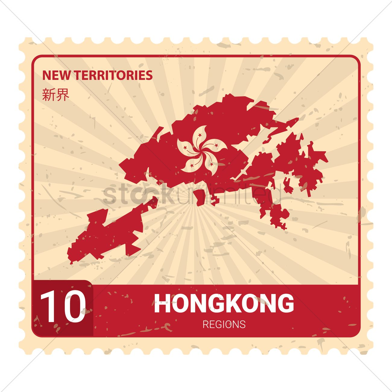 New territories map Vector Image 1593642 StockUnlimited