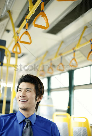 Determined : Businessman in the train