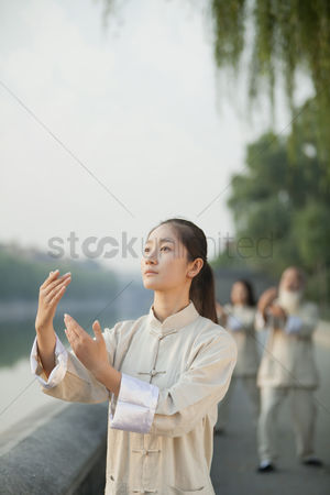 Forbidden : Chinese practicing tai ji