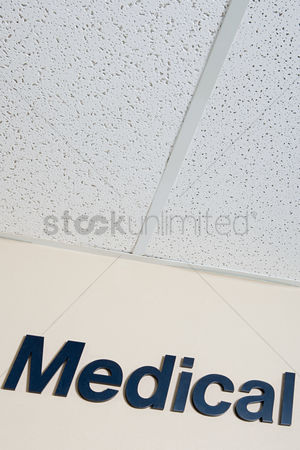 High ceiling : Medical sign